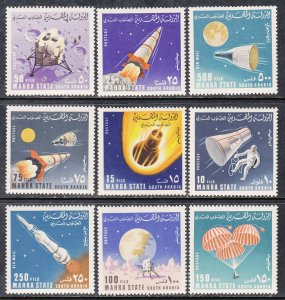 South Arabia MI 58-64 Space MNH VF