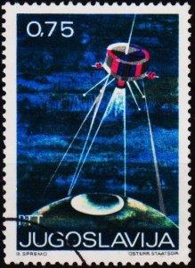 Yugoslavia. 1971 75p S.G.1448 Fine Used