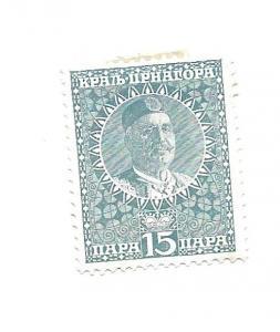 Montenegro 1913 - Scott #103