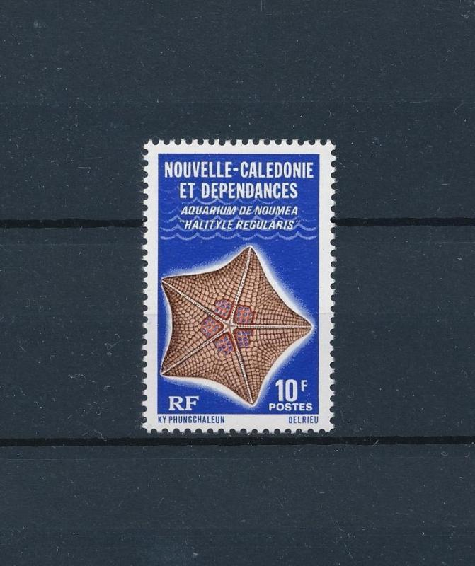 [60163] New Caledonia 1978 Marine life Sea star MLH