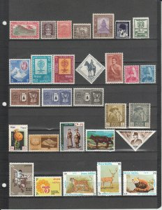 NEPAL 69  DIFFERENT MNH 103/O14 SEE DESCRIPTION AREA 2019 SCV $32.30