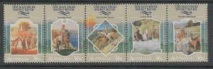 AUSTRALIA SG1067a 1987 FOLKLORE MNH