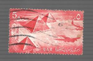 United Arab Emirates 1959 - U - Scott #C91