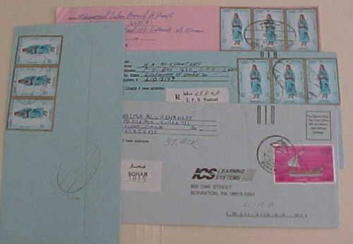 OMAN  4 REGISTERED COVERS TO USA