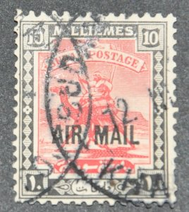 DYNAMITE Stamps: Sudan Scott #C2  – USED