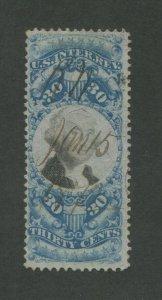 1871 US Documentary Revenue Stamp #R113 Used F/VF