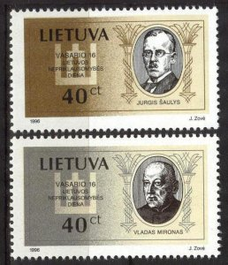 Lithuania 1996 National Day Persons Signatories set of 2 MNH