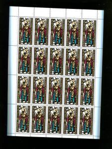 Bulgaria  1985   Europa sheets Mint VF NH - Lakeshore Philatelics