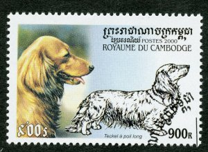 Dogs: Long-haired Dachshund. 2000 Cambodia, Scott #2019. Free WW S/H