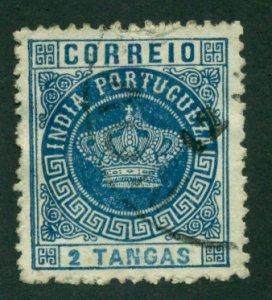 Portuguese India 1882 #166 U SCV (2018) = $0.45