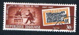 Togo 621 Used Stamp auction 1967 (BP31115)
