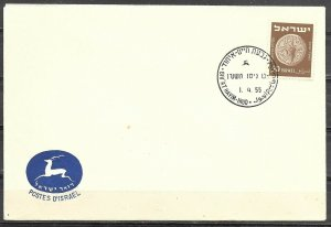 Israel 1955 Giv'at Hayim Ihud 1st Day Cancel Cover 50p Coin Stamp