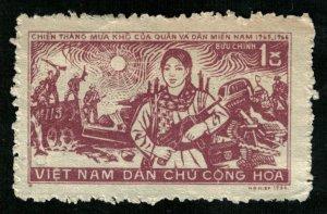 Vietnam 1xu (T-5292)