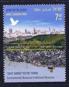 ISRAEL 2019 ARIEL SHARON PARK STAMP MNH