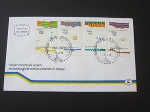 Israel 1979 Sc 718-21 FDC