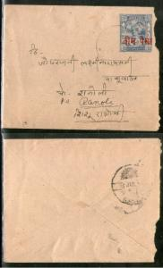 India Jaipur State 1An O/P 3ps King Man Singh Postal Stationary Envelop Used ...