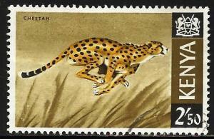 Kenya 1966 Scott# 32 Used