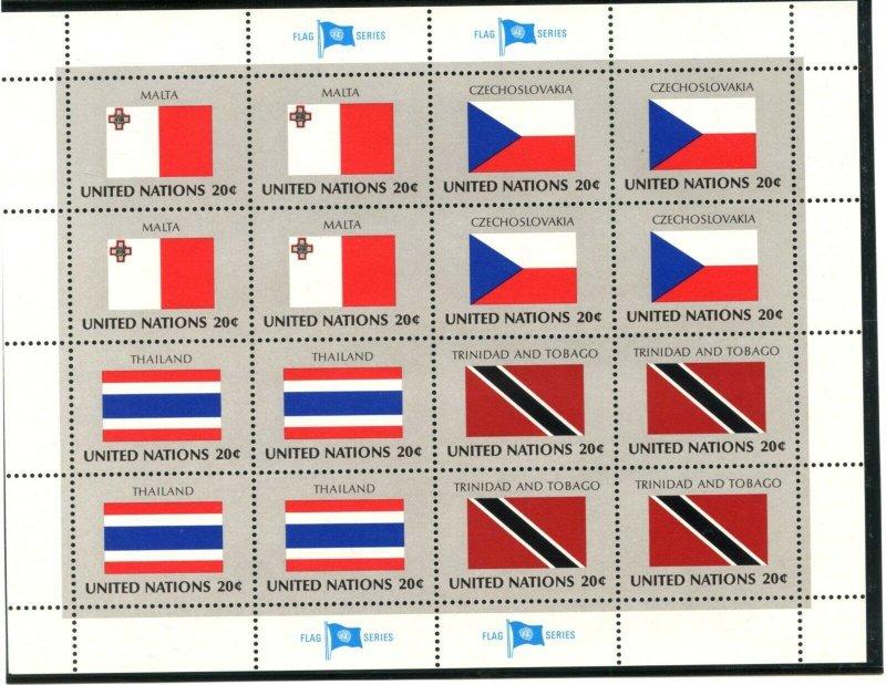 UN NY Sc#350-365 1981 Flag Series Complete Set of Four Sheets OG Mint NH