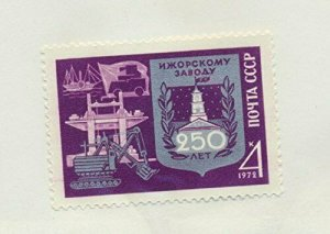 Russia Stamp Scott #3965, Izhory Factory Issue From 1972