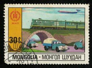 Mongolia, 30₮, 1981 (T-7080)