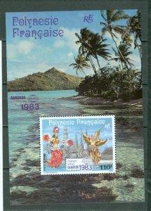 FRENCH POLYNESIA 1983 BANGKOK #C201a...SOUV. SHEET MNH...$4.00