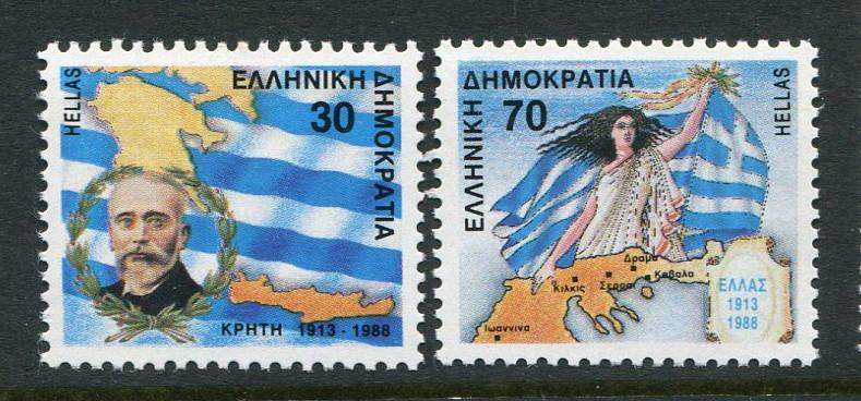 Greece #1362-3 MNH
