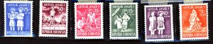 Indonesia #Mint Collection of Stamps, Mixed Condition