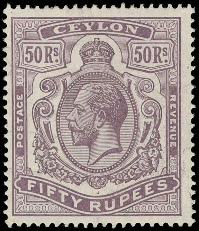 Ceylon Scott 215 Gibbons 320 Never Hinged Stamp