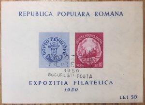 Republica Populara Romana Expositia Filatelica souvenir sheet 1950