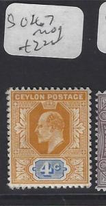 CEYLON  (P3011B)  KE 4  C   SG 267      MOG