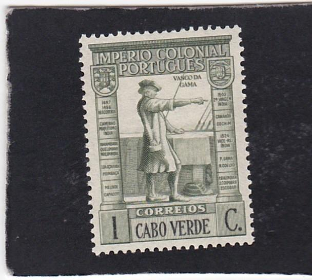 Cape Verde #234 unused