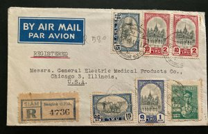 1946 Bangkok Thailand Airmail Commercial Cover To Chicago IL USA Sc#263