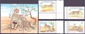 Uzbekistan. 2007. 754-57 bl49. Fauna cheetah. MNH.
