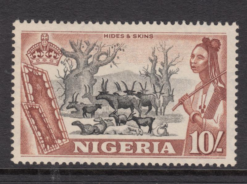 NIGERIA 1953 10/- Hides and Skins  MINT VERY LIGHT HINGED