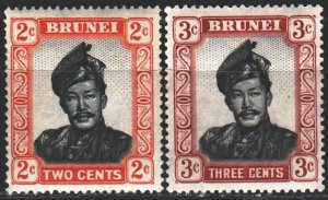 Brunei. 1952. 79-80 from the series. Sultan of Brunei. MNH.