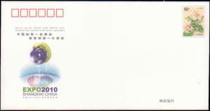 China, Postal Stationery, Flowers