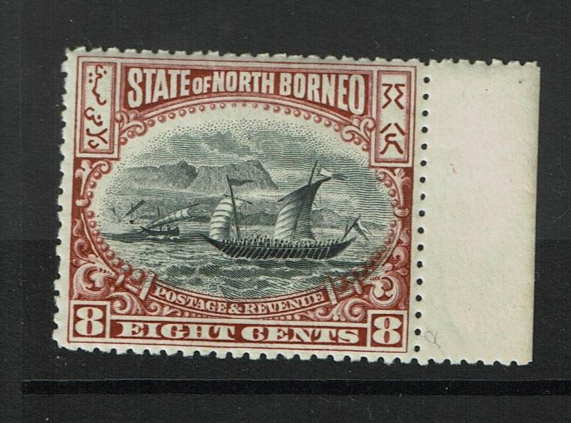 North Borneo SG# 102, Mint Never Hinged, with tab - S1394