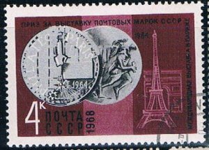 Russia Medals 4 (RP14R502)