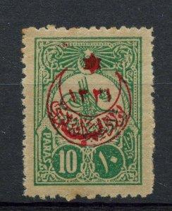 TURKEY B6 * MH  Scarce Cat $240 mint stamps