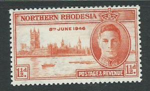 Northern Rhodesia  SG 46a MUH perf 13 1/2