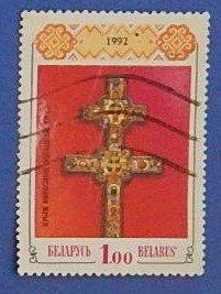 Belarus (R-133)