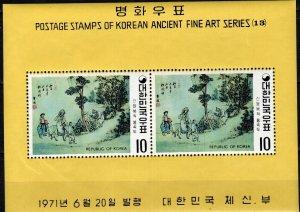 Korea  #784a  MNH  CV  $11.50  (K2784L)