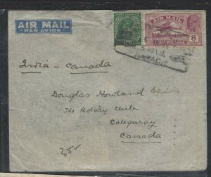 INDIA  (P0209B)  1936  KGV  8A A/MX2+ 1/2 A  A/M TO CANADA