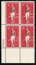 SCOTT # C68 AIR MAIL PLATE BLOCK MINT NEVER HINGED GEMS !!