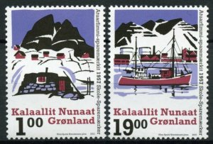 Greenland Education Stamps 2021 MNH School Savings Coupons Part II 2v Set