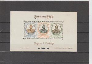 Cambodia  Scott#  67a  MNH  S/S  (1958 King Ang Duong)