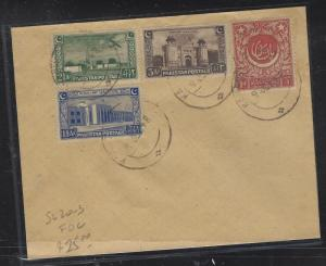 PAKISTAN (P1203B) SG 20-3 ON UNADDRESSED  FDC