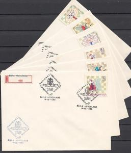 Romania, 1985 issue. 09/DEC/85. Chess Cancels on 6 Cachet covers..