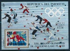 Paraguay- Lake Placid Olympic Games MNH #1902 Cross Country Sheet B (1980)