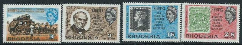 Rhodesia SG 388 - 391 set of 4 MVLH